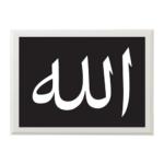 Lafdh al-Jalalah