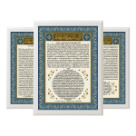 Imam al-Haddad Bundle (Blue)