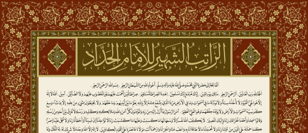 Ratib of Imam al-Haddad