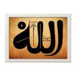 Allah (al-Qandusi) Antique