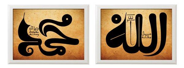 Al-Qandusi Tribute